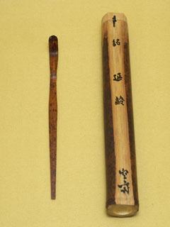 斑竹 茶杓