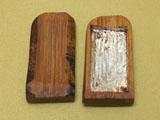 布袋香合 香合の裏と蓋の内側